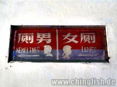 Toilettenschild in China